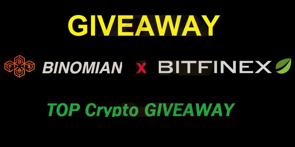 Binomian.com with Bitfinex will start a trading giveaway for discord users